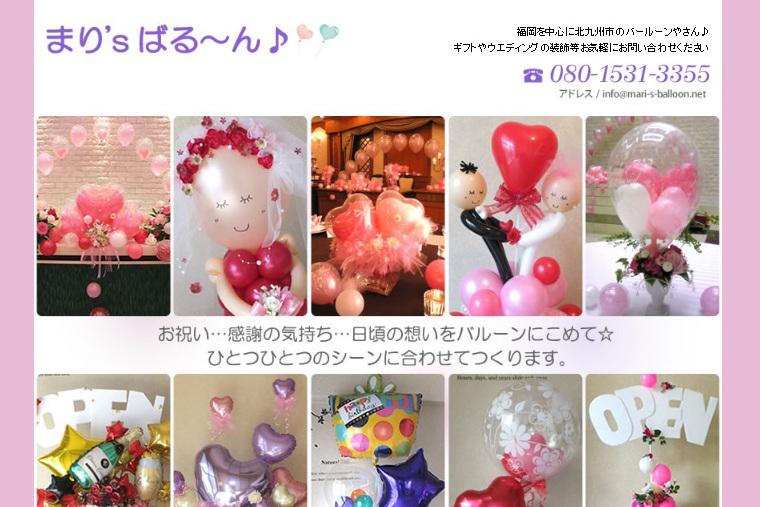 balloon-shop2