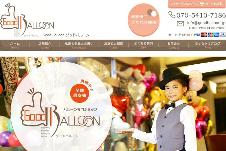 balloon-shop4