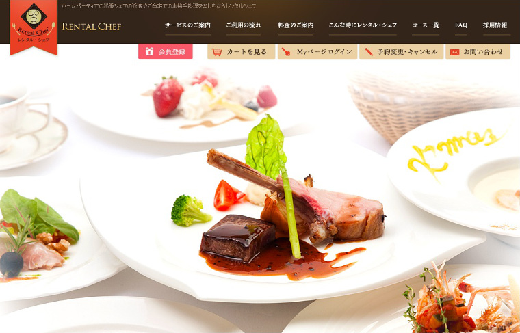catering-chef-site4