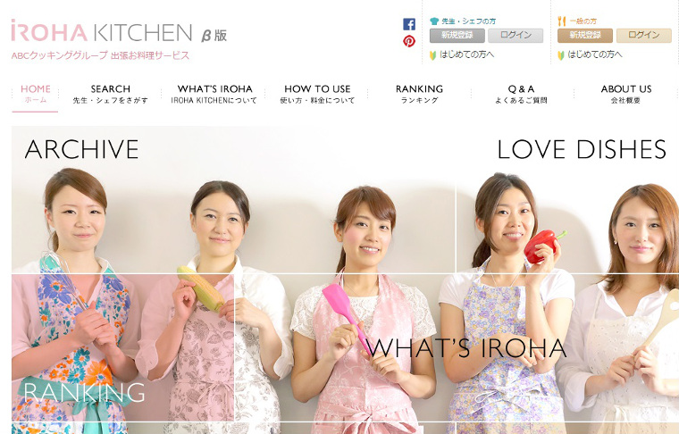catering-chef-site6