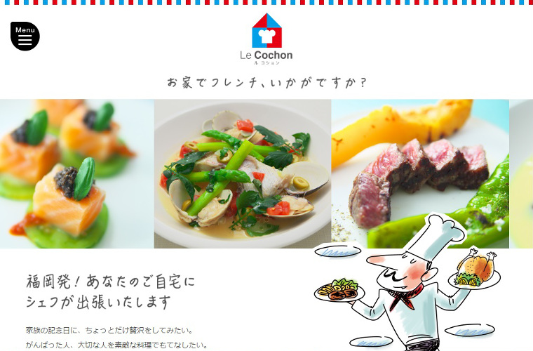 catering-chef3