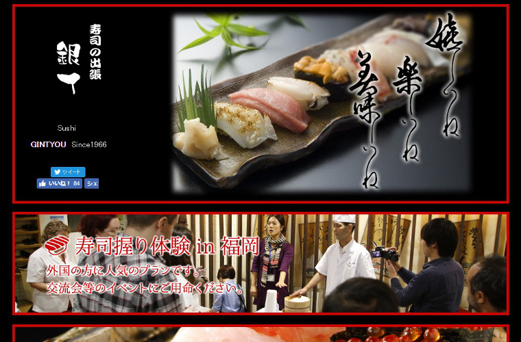 catering-chef6