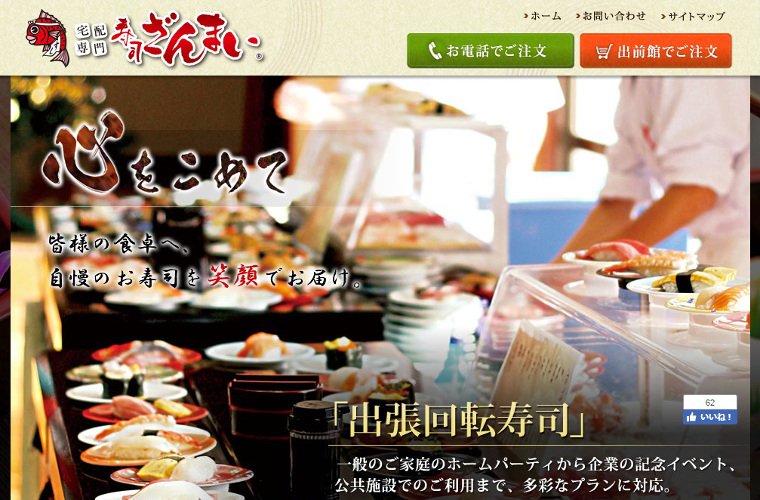 catering-chef9