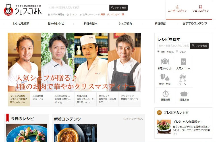 cooking-site2