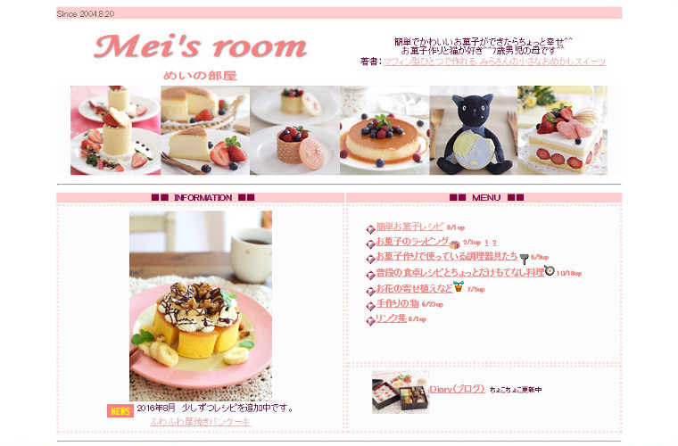 cooking-site7