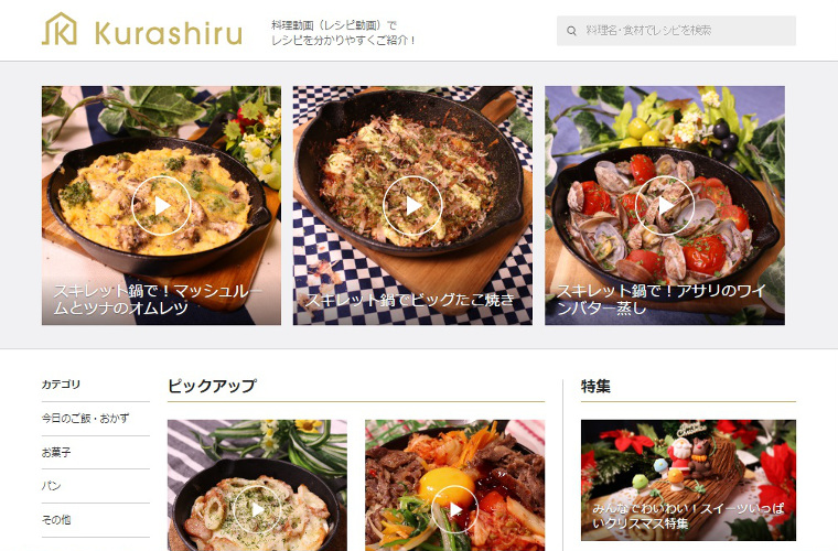 cooking-site8