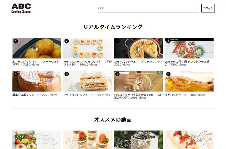 cooking-site9
