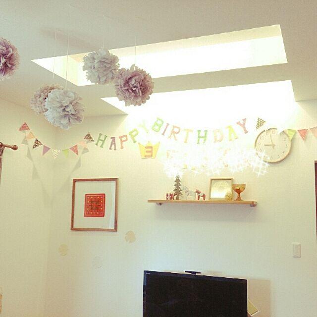 home-decoration10
