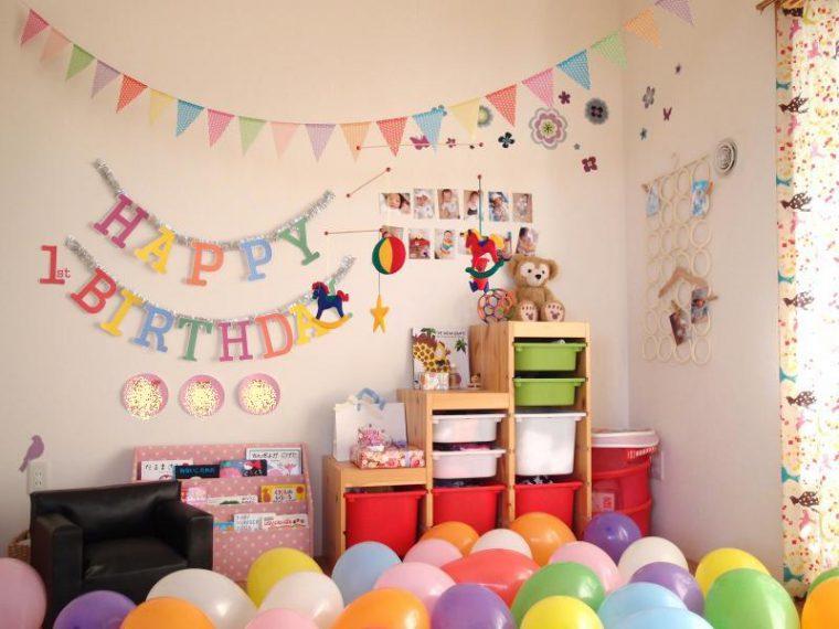 home-surprise15