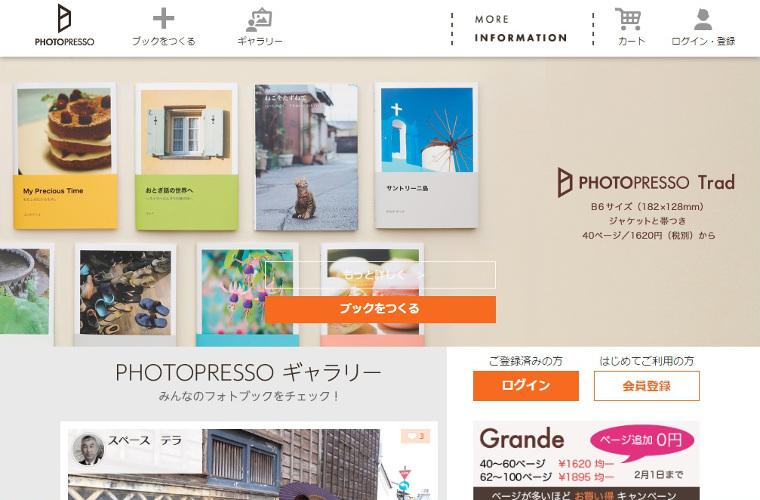 photo-surprise-service2