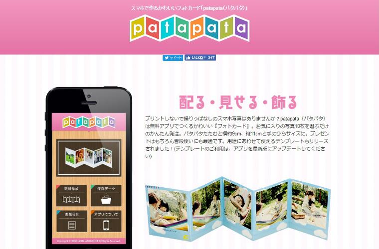 photo-surprise-service4