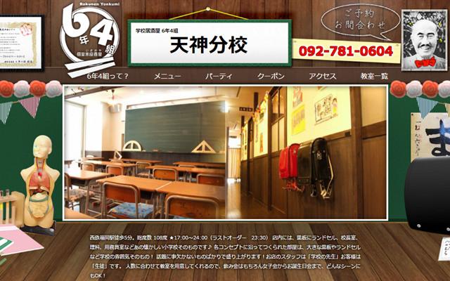 restaurant26