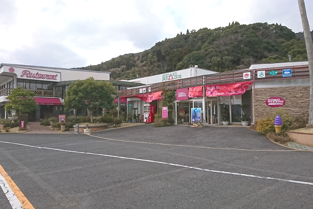 kagoshima-travel4
