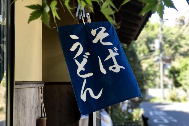 surprise-sight-fukuoka14