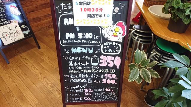 unique-cafe-fukuoka17