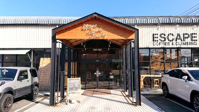 unique-cafe-fukuoka9