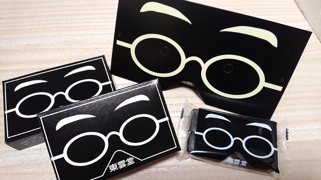 unique-souvenir-fukuoka2