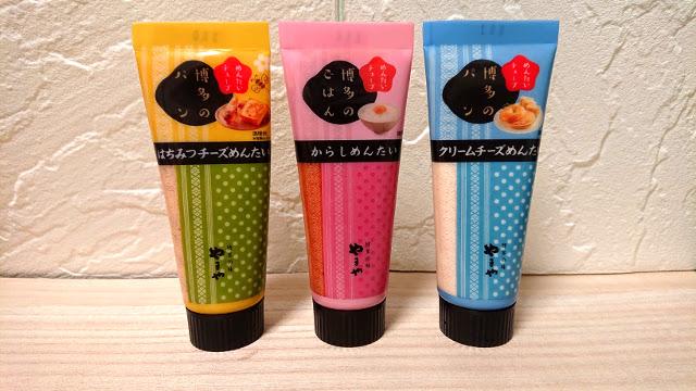 unique-souvenir-fukuoka4