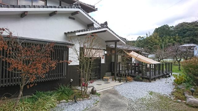 yakuoji-onsen11