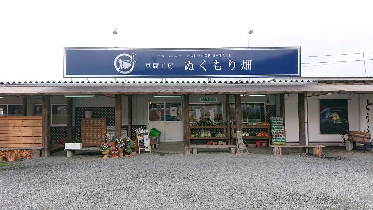 unusual-lunch-cafe-fukuoka17
