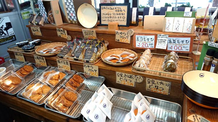 unusual-lunch-cafe-fukuoka19