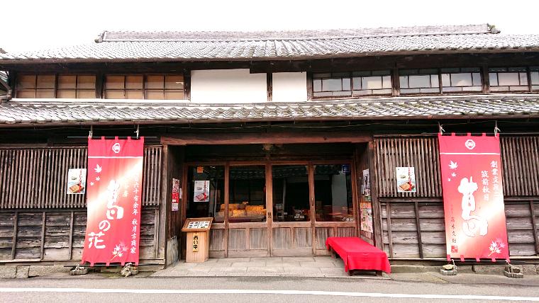 unusual-lunch-cafe-fukuoka22
