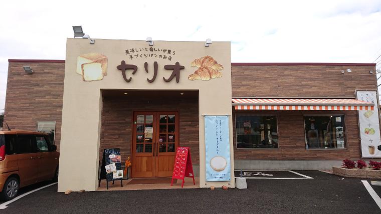 bakery-eat-in-fukuoka1
