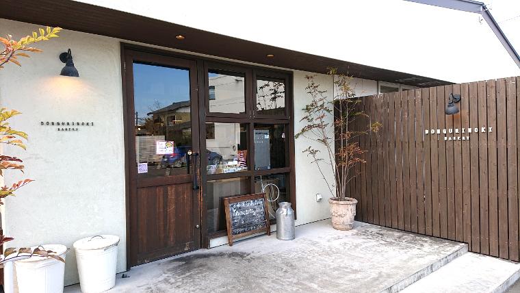 bakery-eat-in-fukuoka13