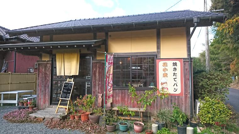 bakery-eat-in-fukuoka7