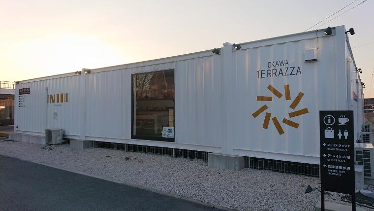 trailer-house-cafe-fukuoka17