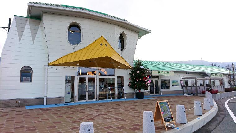 unique-station-fukuoka2