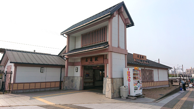 unique-station-fukuoka7