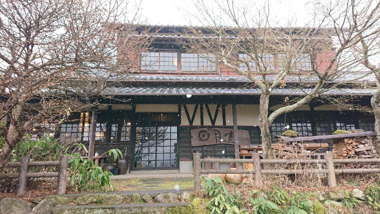 superb-view-cafe-fukuoka1