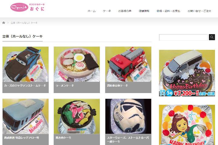 3d-cake-online-shopping1