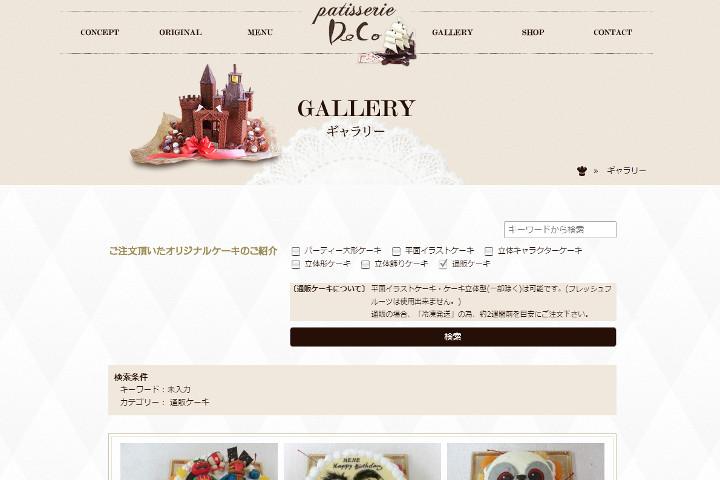 3d-cake-online-shopping10
