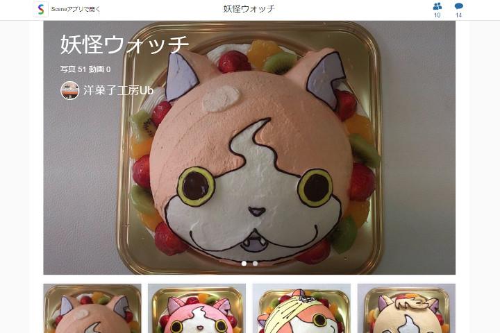 3d-cake-online-shopping2