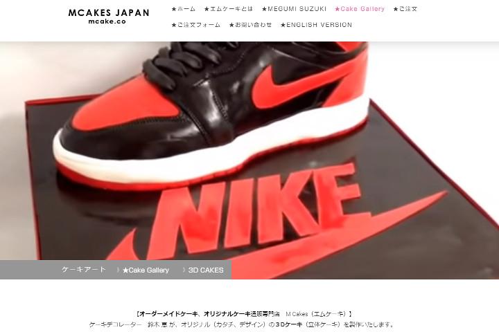3d-cake-online-shopping3