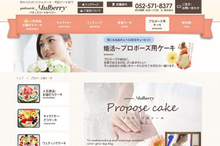 3d-cake-online-shopping6