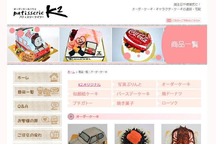3d-cake-online-shopping9