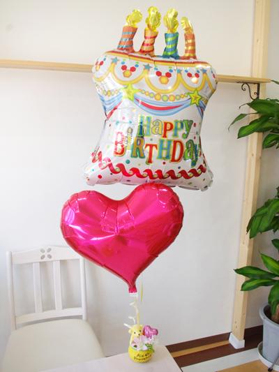 cake-style-birthday-present4