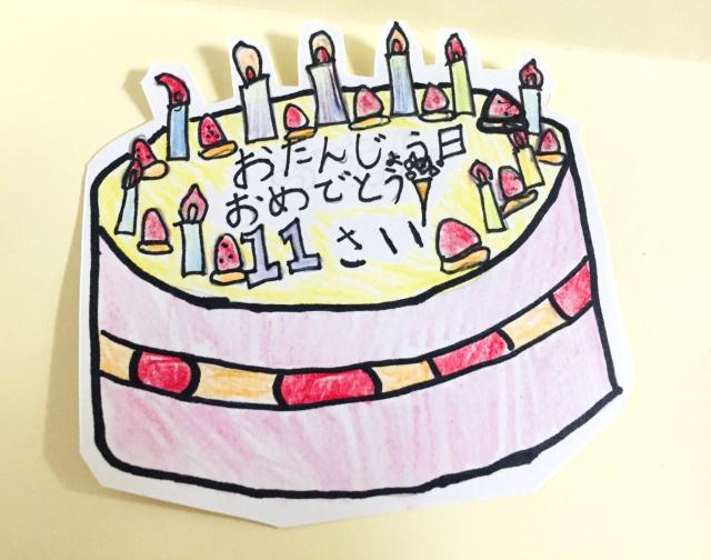 cake-style-birthday-present8