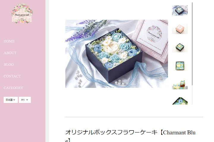 flower-cake-online-shopping3
