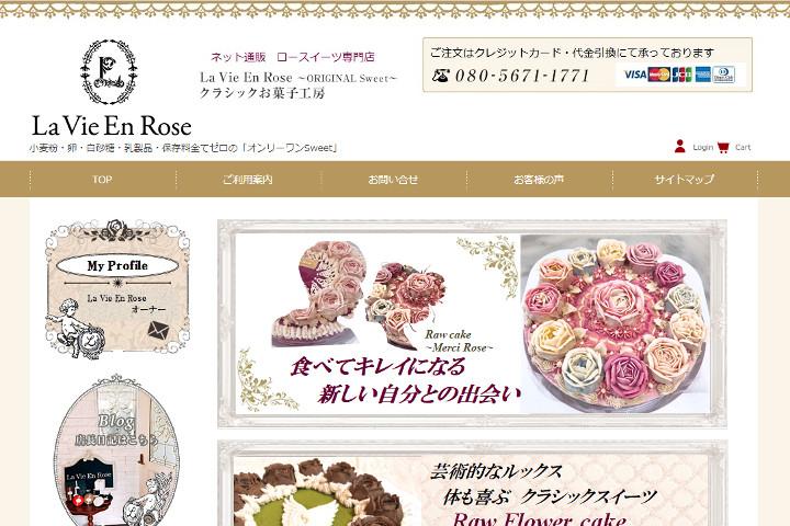 flower-cake-online-shopping4