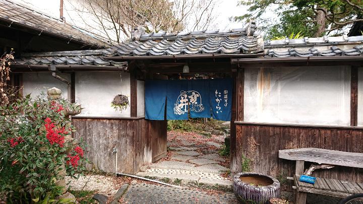 getaway-soba-shop-fukuoka1
