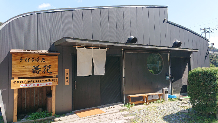 getaway-soba-shop-fukuoka14
