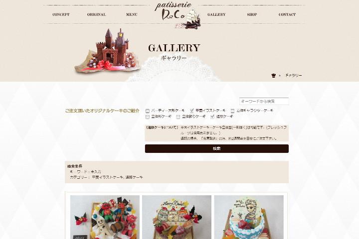illustration-cake-online-shopping11
