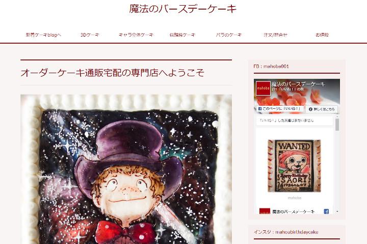 illustration-cake-online-shopping14
