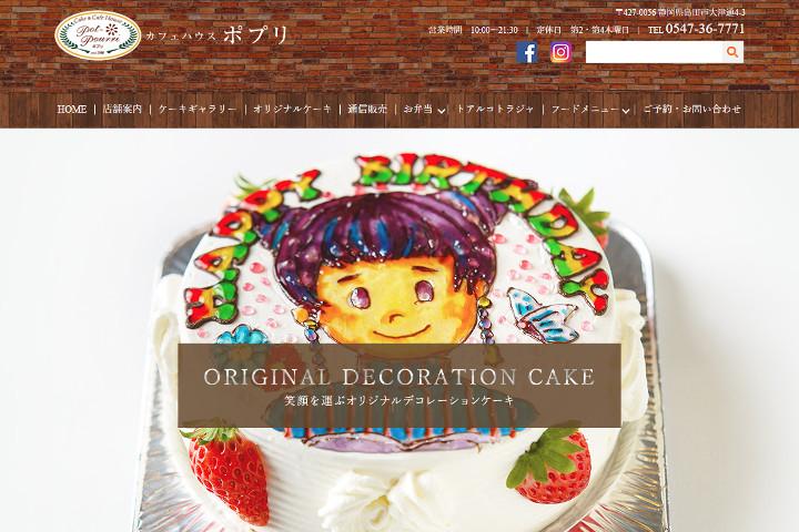 illustration-cake-online-shopping16