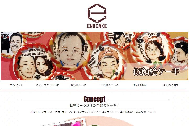 illustration-cake-online-shopping5