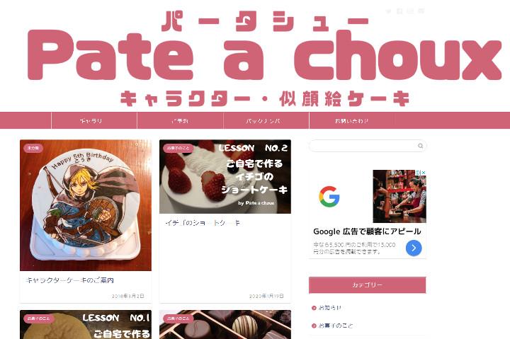 illustration-cake-online-shopping9